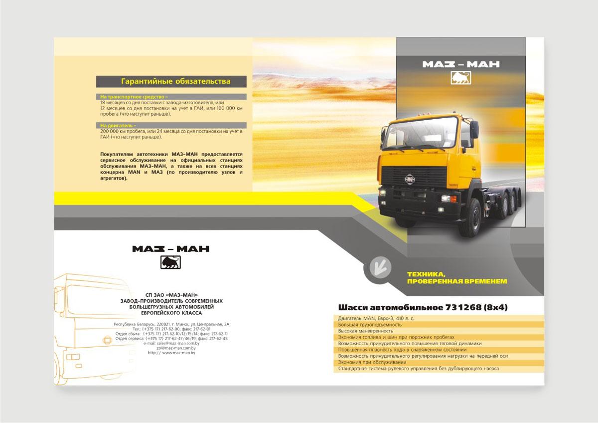booklet-design-maz-man-1-lana