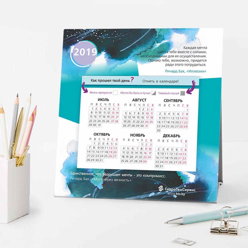 Desk-Calendar 2019-HTS-Lanagraphic-1